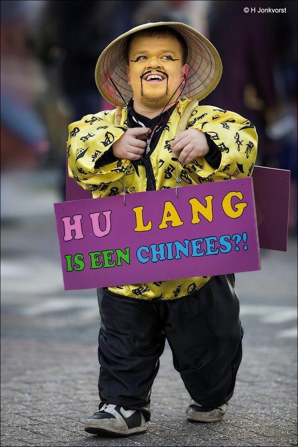 Hoe lang is een Chinees, Zelfspot, Carnaval Raalte 2018, Carnavalsoptocht Raalte 2018, Carnaval Raalte, Carnavalsoptocht Raalte, Carnaval Nederland 2018, Sallandse Carnavalsoptocht 2018